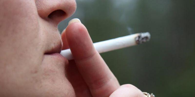 Parar de fumar?