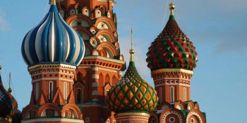 E por falar na Rússia